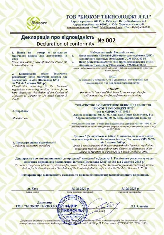 1.dek_002 (1)