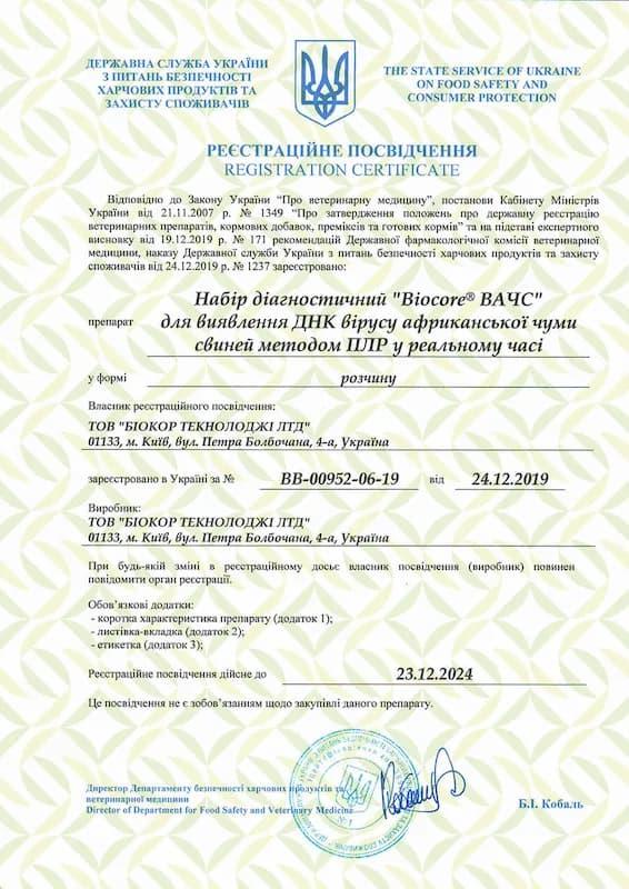 re-strats-yne-posv-dchennya-na-vachs-copy (1)